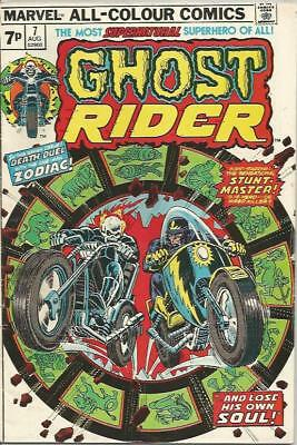 GHOST RIDER (1973) #7 - pence copy - Back Issue (S)
