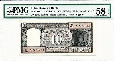 Reserve Bank India  10 Rupees ND(985-90) S/No 987604 PMG  58EPQ