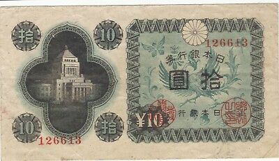 1946 10 Yen Japan Japanese Currency Banknote Note Money Bank Bill Cash Free Ship