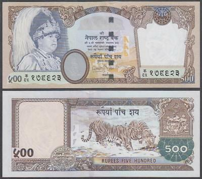 ND (2002) Central Bank of Nepal Tiger 500 Rupees (AU)