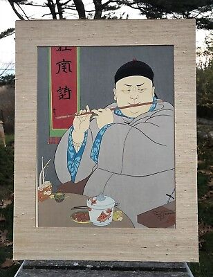 """Signed Paul Jacoulet Japanese Woodblock Print L'Homme Heureux Chinois 14"""" X 19"""""""