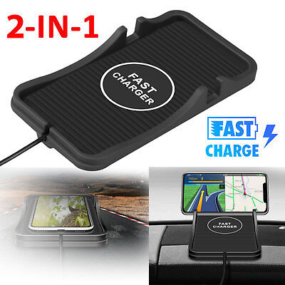 10W Fast Wireless Charger Car Holder Mount Non-Slip Pad Mat For Samsung S9 S8 S7