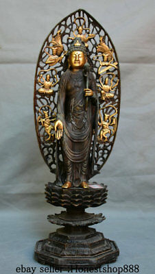"15"" Old Chinese Purple Bronze Gilt Buddhism Stand lotus Kwan-yin Buddha Statue"