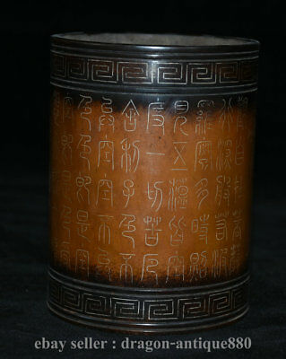 "5.2"" Marked Old Chinese Purple Bronze Dynasty Palace Word Brush Pot Pencil Vase"