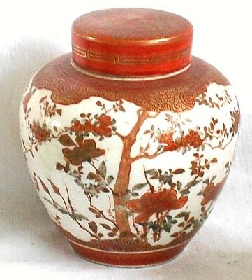 C19Th Japanese Kutani Ginger Jar And Covers Decorated With Birds And Flowers