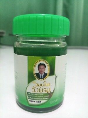 50gWangphrom Thai Herbal Green Balm For Pain Relief Massage Analges Insect Bite