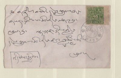 A Good Cat Value Tibet Cover with 1T green issue