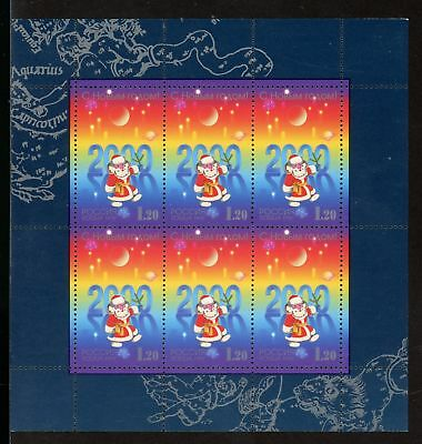 Russia Scott #6562c MNH SHEET New Year 2000 Grandfather Frost Planets CV$20+