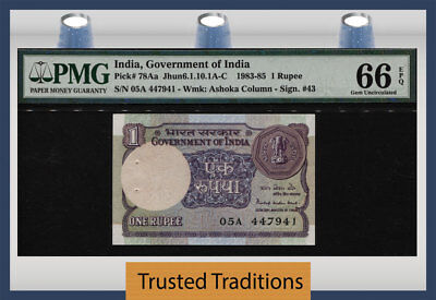 TT PK 78Aa 1983-85 INDIA 1 RUPEE GOVERNMENT OF INDIA PMG 66 EPQ GEM UNCIRCULATED