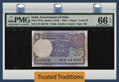 TT PK 78Aj 1994 INDIA 1 RUPEE GOVERNMENT OF INDIA PMG 66 EPQ GEM FINEST KNOWN!