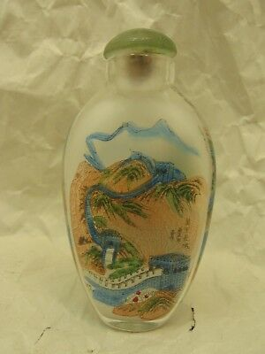 Vintage Chinese Reverse Painted Snuff Bottle with Great Wall Motif and Jade Top