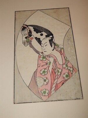 Very OLD JAPANESE WOODBLOCK by Tani Buncho FAN 18th century