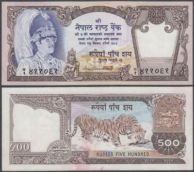 ND (1981-) Central Bank of Nepal Tiger 500 Rupees (XF+++)