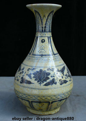 "14.4"" Collect Old China Blue White Porcelain Dynasty Palace Flower Bottle Vase"
