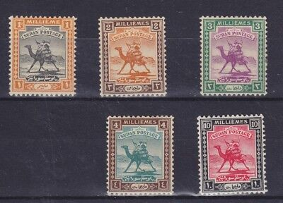 Sudan KGV/KGVI 1927/1941 Mounted Mint Collection