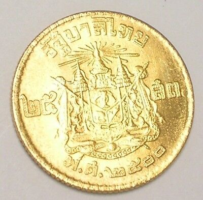 1957 Thailand Thai 25 Satang Elephants in Coat of Arms Coin XF