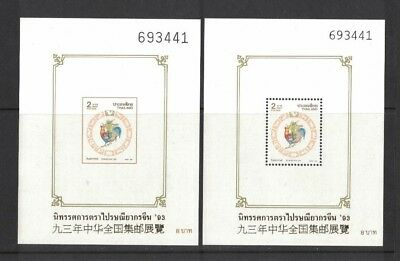 1993 Thailand Songkran Day SG 1682, 2 MS MUH Perf. + Imperf. Rare