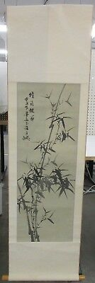Japanese Scroll Paper Silk Mounted Painting Sumi Ink Bamboo Stalks Stamped