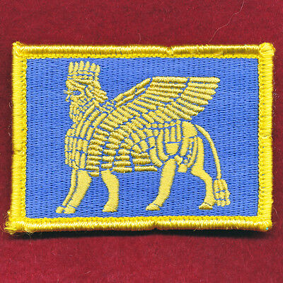 IRAQ -  AMTG-1  (Lamassu) Militaria Patch Sleeve / Shoulder