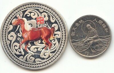 Japan, China, 2 Unknown Token, Medal, Lunar? Good Luck, True Auction, No Reserve