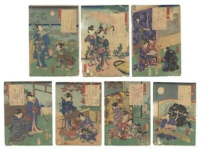 Original Japanese Woodblock Print, Ukiyo-e, Set of 7, Tale of Genji,Book Chapter
