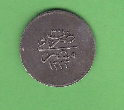 Egypt/Turkey/Ottoman 1 qirsh ah 1223 year 30 high grade