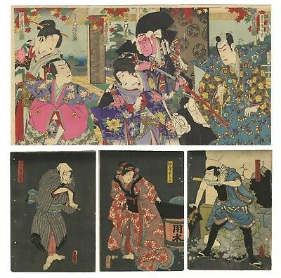 Original Japanese Woodblock Print, Ukiyo-e, Set of 2, Traditional Theatre,Kabuki