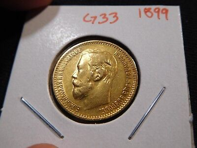 G33 Russia Empire 1899 GOLD 5 Rouble
