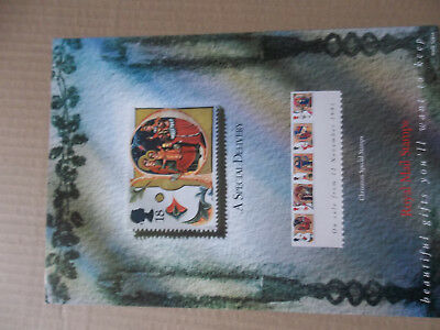 Royal Mail A4 Post Office Poster 1991 Christmas