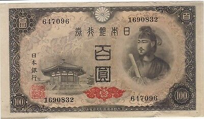 1946 100 Yen Japan Japanese Currency Banknote Note Money Bank Bill Cash Free S&h