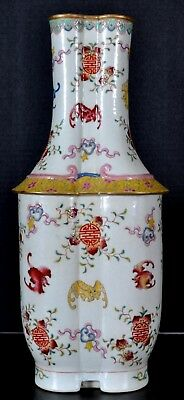 Antique Chinese porcelain Qing dynasty twin conjoined vase Qianlong 1790