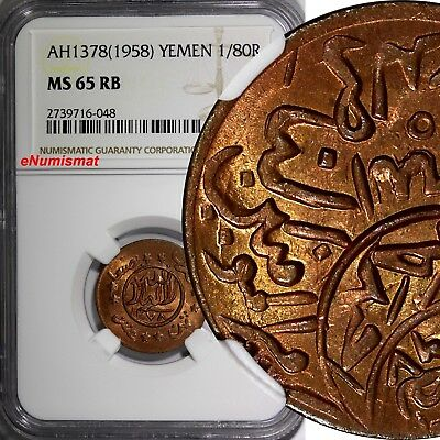 YEMEN Imam Ahmad Bronze AH1378 (1958) 1/80 Riyal NGC MS65 RB TOP GRADED Y# 11.1