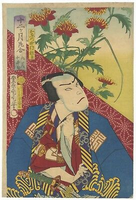 Toyohara Kunichika, Actor, Flower, Ukiyo-e, Original Japanese Woodblock Print