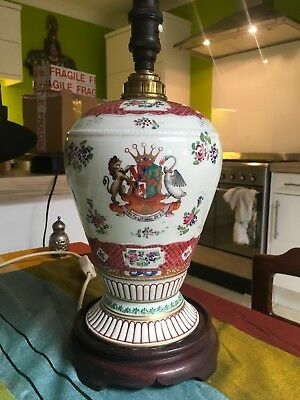 Antique Samson,chinese Export Armorial Table Lamp