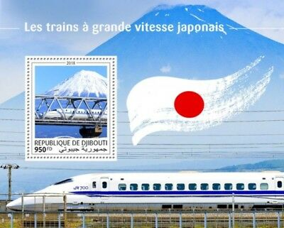 Z08 Imperf Djb18316a Djibouti 2018 European Speed Trains Mnh ** Postfrisch Briefmarken Dschibuti