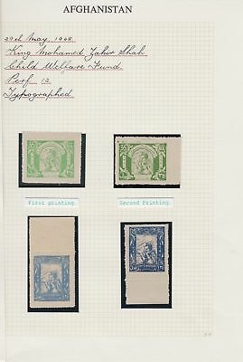 Independent Afghanistan 1962 2p Pink Unesco Issue Mlh Various Styles Stamps