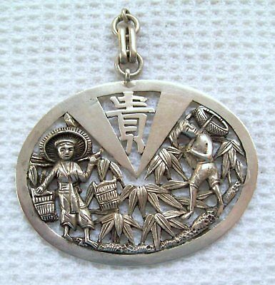 Vintage or Antique Estate Asian Sterling Fabulous Intricately Detailed Pendant
