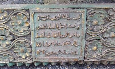 Antique 19thc Indian Hand Carved Islamic wooden Lintel Panel ~ Wood Carving
