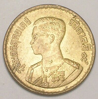 1957 Thailand Thai 50 Satang Elephants in Coat of Arms Coin F+