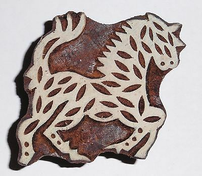 Horse 6.2cm Indian Hand Carved Wooden Printing Block Stamp (Right Facing)