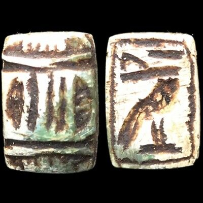 Beautiful Ancient Egyptian Amulet 300 Bc (8)