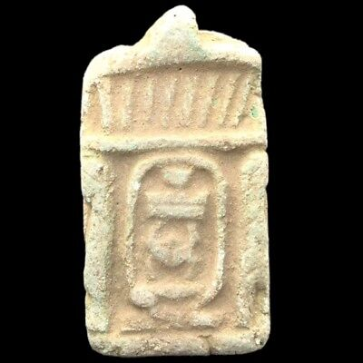 Beautiful Ancient Egyptian Amulet 300 Bc (16)