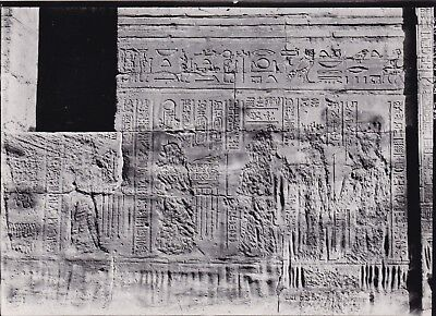 EGYPT OLD PHOTO. Temple of Phila during the disassembly and transportation lot 3