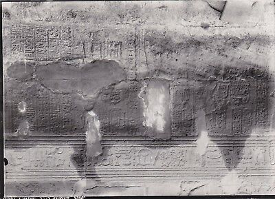EGYPT OLD PHOTO. Temple of Phila during the disassembly and transportation lot 5