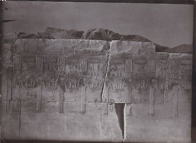 EGYPT OLD PHOTO. Temple of Phila during the disassembly and transportation lot 7