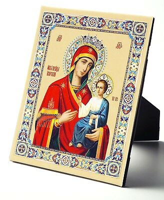 Embossed Leatherette Russian Icon Madonna and Child Virgin of Iverskaya 6 Inch