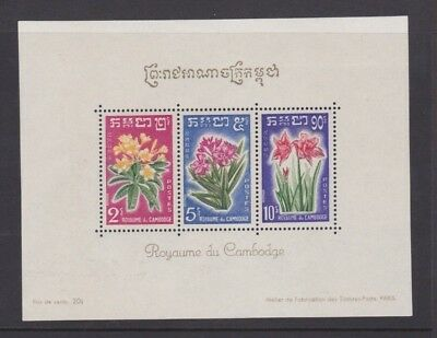 1961 Cambodia Flowers, SG MS 117a MUH