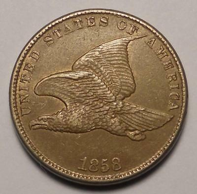 1858 Flying Eagle Cent (Small Letters, Low Leaves), AU++ !!!, P-3603