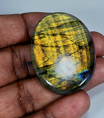 """88.60cts. Natural """"Glorious"""" Golden labradorite Cabochon Gemstone Oval;#31447"""