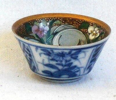 Small C19Th Japanese Hand Painted Sake Cup